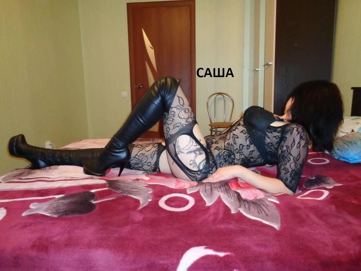 брянск проститутки номера фото
